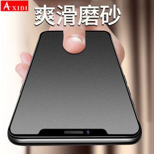 iPhoneX钢化膜磨砂膜苹果XS蓝光iPhoneXsMax游戏手机膜iphoneXR全屏覆盖xs max高清xr保护后贴8x半屏10防指纹