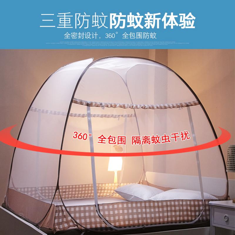 蒙古包蚊帐学生免安装网红2018新款1.2米1.8m家用1.5宿舍单双人床