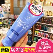 洁面乳深层清洁 日本资生堂洗面奶女男洗颜专科泡沫保湿 温和不刺激