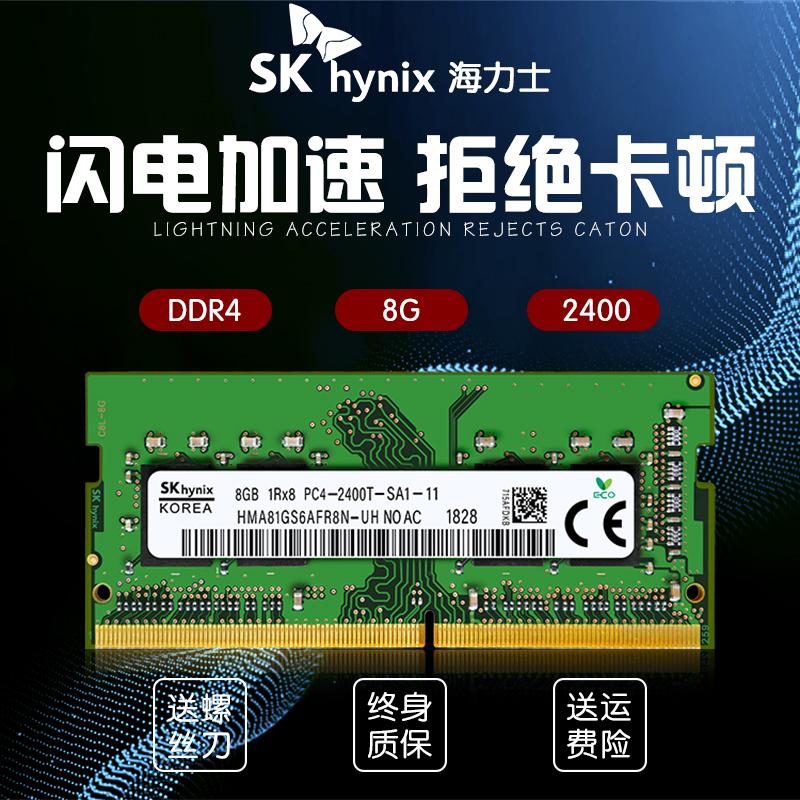 Оперативная память для ноутбуков Артикул 586573407852