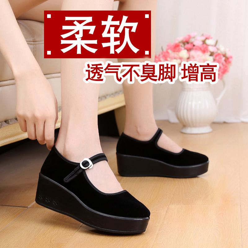 高防水单鞋