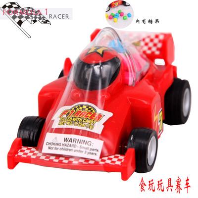 10个包邮 出口美国KIDSMANIA车载总动员赛车糖果玩具车食玩