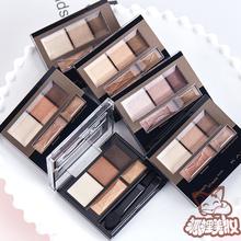日本KATE骨干五色5色眼影盘女鼻影裸妆自然大地色珠光哑光初学者