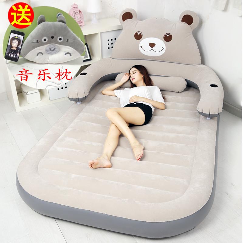 大龙猫床垫大