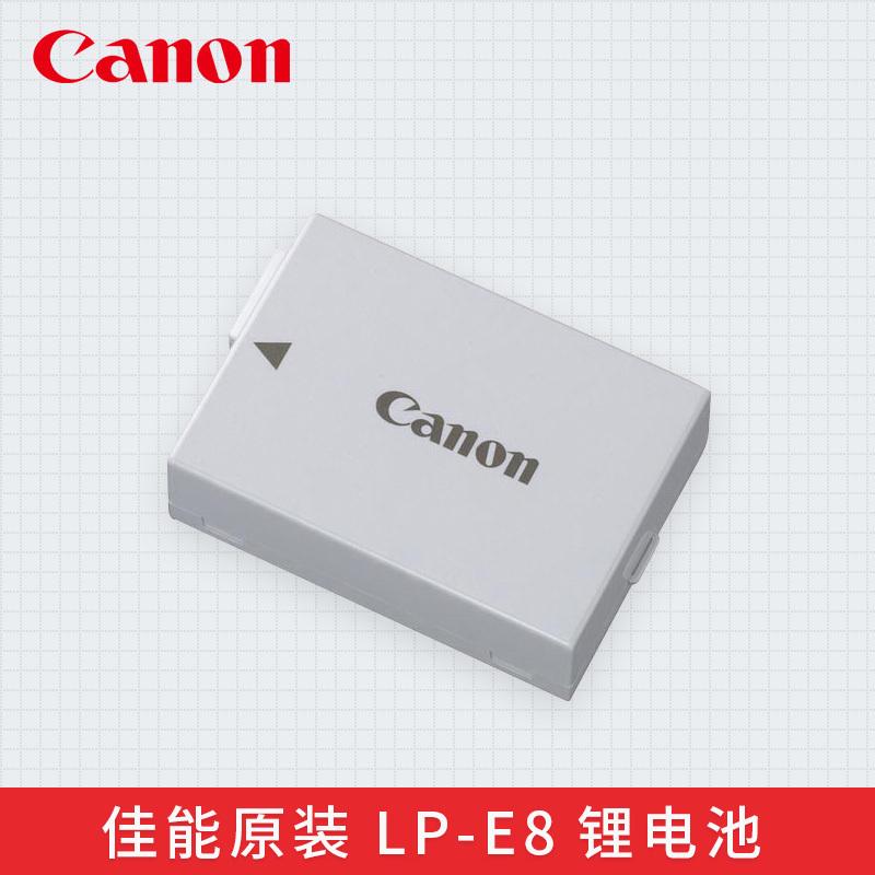 【全新正品】Canon/佳能原装LP-E8锂电池EOS 550D 600D 650D 700D数码单反相机原厂备用LPE8充电电池原装国行