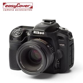 EasyCover荷兰魔盾硅胶套Nikon尼康D7500机身保护套单反相机包