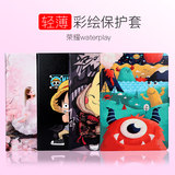 Huawei glory WaterPlay protective cover 10.1 inch waterproof audio and video flat panel HDN-W09/L09 cartoon flip holster glory water silicone anti-fall soft shell