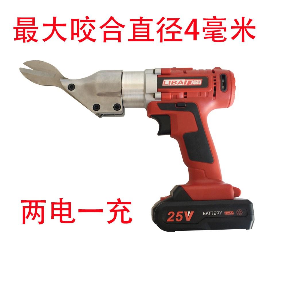 电动剪刀 电动铁皮剪 铁片包装带钢丝网剪刀 电动25伏力霸充电式
