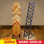 陶瓷展示架 包邮 300 集成吊顶铝扣板展架放瓷砖架子 瓷砖展架