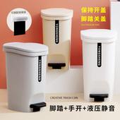 保持開蓋腳踏式垃圾桶家用帶蓋大號客廳廚房廁所衛生間創意衛生桶