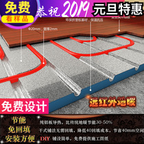 Ground Heating module free backfill aluminum plate thin dry aquatic heating system Household installation construction dry paving geothermal plate