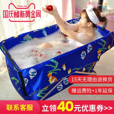 便携式浴缸