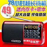 Feng Li F3 radio MP3 elderly old mini sound card speakers portable player player