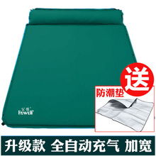 Outdoor Camping Pad Fully Automatic Inflatable Pad Thickening 5 cm and Widening 3-4 people Moisture-proof Pad Tent Pad