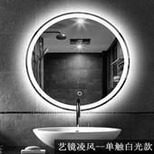 圆形化妆镜子带灯智能显示多功能触摸屏LED灯洗漱台卫浴间除雾镜图片