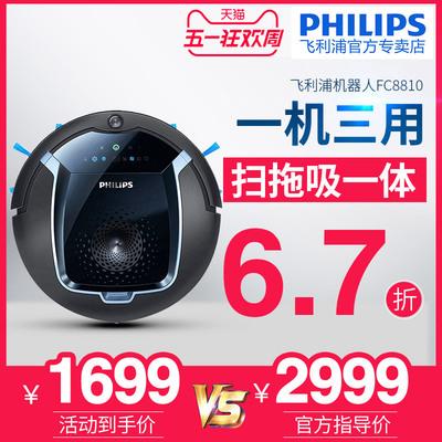 飞利浦扫地机器人家用全自动一体机智能擦地机纤薄吸尘器FC8810多少钱