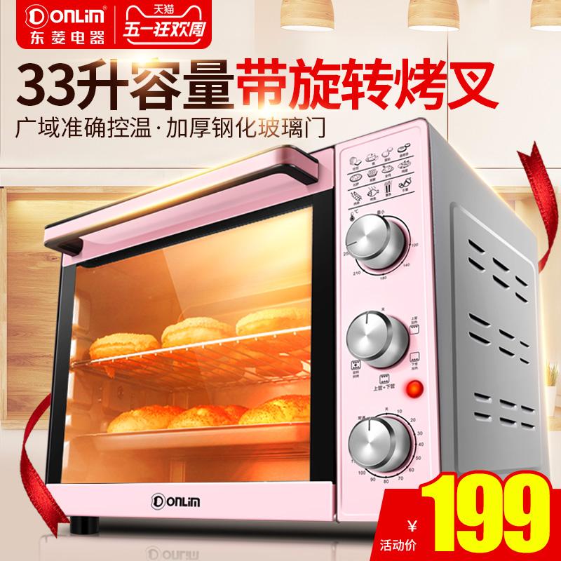 donlim 东菱烤箱