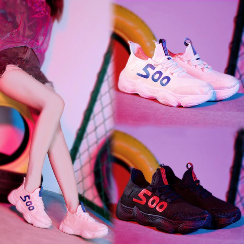 2018新款500男女同款单鞋韩版百搭休闲情侣透气运动跑步鞋女