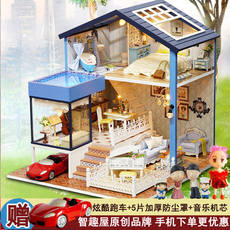 Wisdom House diy Cabin Seattle Handmade House Assembled Model Villa Toys Creative Gift Girls