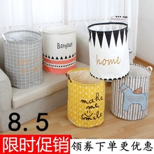 Dirty hamper oversized toy bucket home fabric dirty clothes storage basket basket folding dirty clothes 篓 waterproof laundry basket