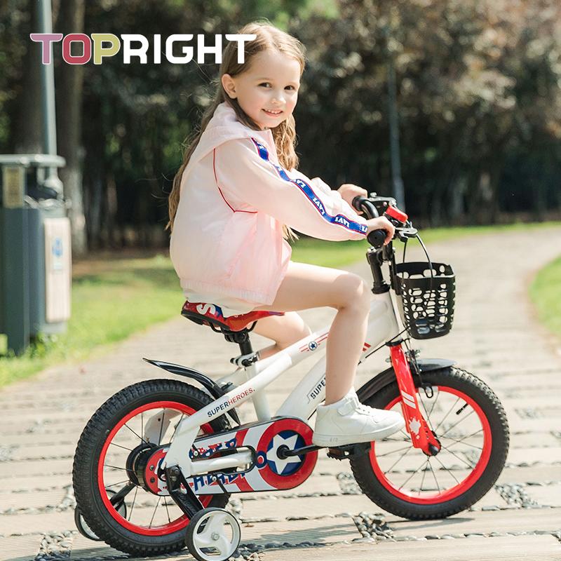 途锐达儿童自行车3-4-6-7-8-9-10女孩161820寸脚踏单车公主款童车
