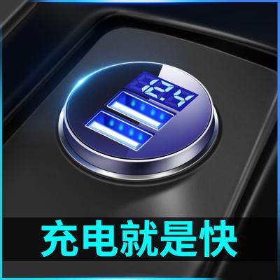 车载充电器汽车车充一拖二点烟器插头usb接口多功能车用手机快充