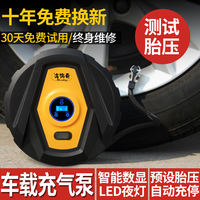 Car air pump car air pump 12V portable multi-function car electric tire car pump