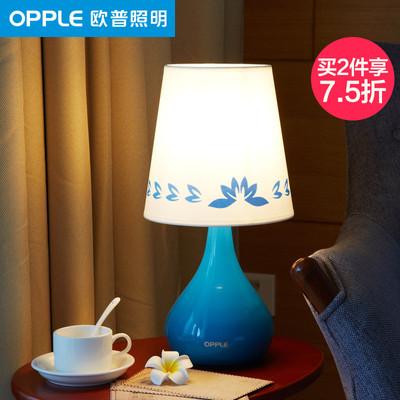 欧普照明 欧式卧室床头学习现代简约时尚田园阅读创意节能 台灯特价