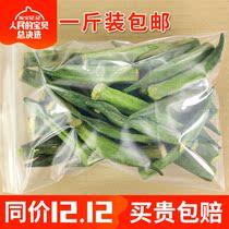 水果蔬果干2000g即食脆香菇冻干香菇脆片果蔬干整箱百年树香菇脆