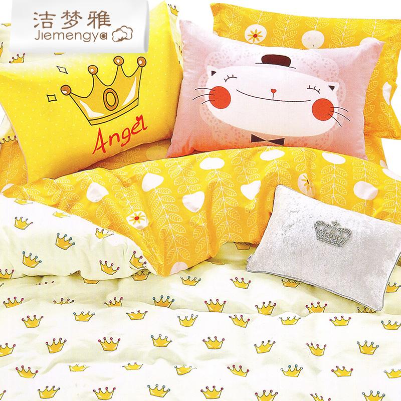 纯棉儿童卡通床单三件套 1.2米学生宿舍床上用品 单人被套1.5m床