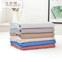 斜纹纯色床单