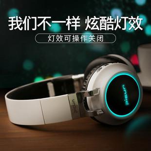 头戴式蓝牙耳机 重低音无线音乐耳麦插卡MP3 ipad手机电脑电视用