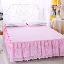床罩床裙式单件1.8m床1.5m2.0米席梦思单双人床蕾丝边防滑保护套
