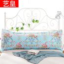 艺皇全棉双人枕套全棉枕头套1.2m1.5米加长情侣长枕套枕芯套