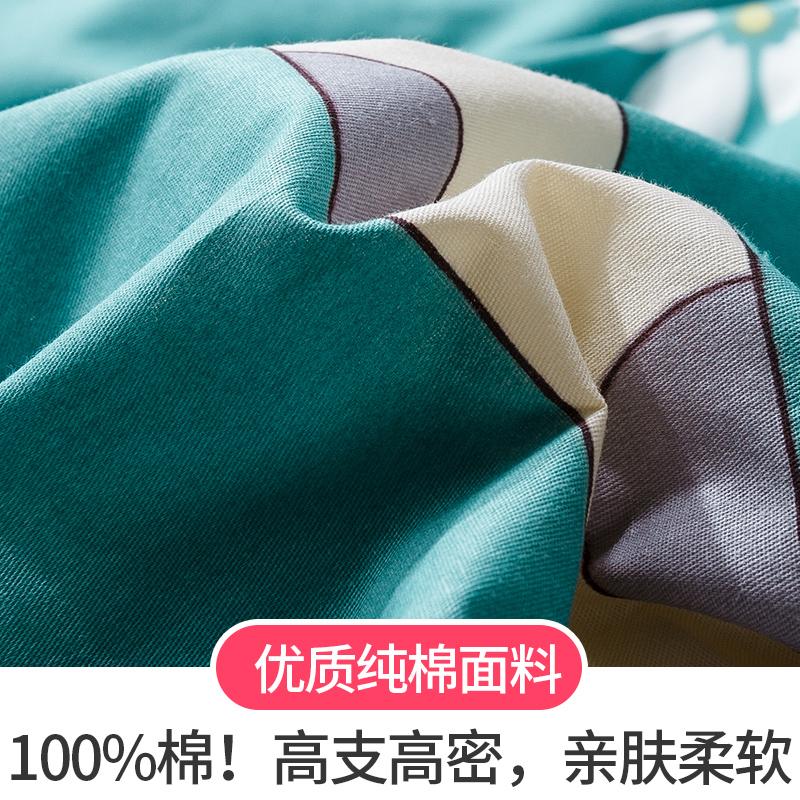 纯棉被套单件单人女学生宿舍1.5米床双人1.8m全棉儿童被罩200x230
