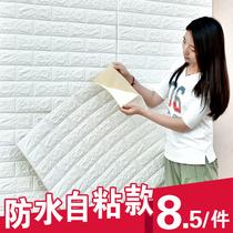 凹凸墙布绿色树5d立体客厅卧室简约现代无缝3d墙纸电视背景墙壁画