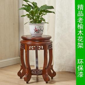 实木花架榆木古典花盆鱼缸仿古客厅中式室内绿萝架子木质简约红木