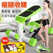 原地踏步机家用减肥机多功能瘦腰机瘦腿脚踏机瘦腿器材静音正品