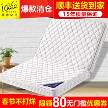 埃迪蒙托棕垫椰棕榈硬席梦思乳胶儿童床垫1.8 1.5m折叠经济型定做