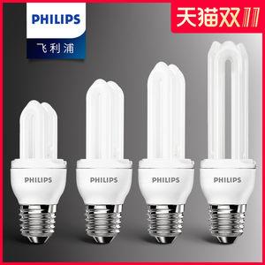 飞利浦节能灯泡e27螺口2U3U型荧光灯三基色家用电子超亮日光标准