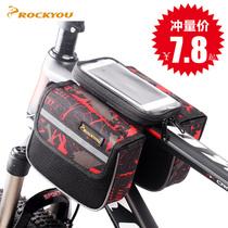 Rockyou自行车包前梁包上管包山地车包马鞍包骑行装备配件手机包