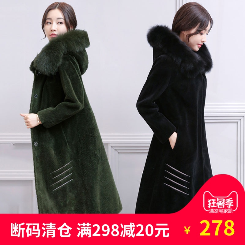 Special offer clearance processing fur coat 2017 new winter clothing long section fox fur