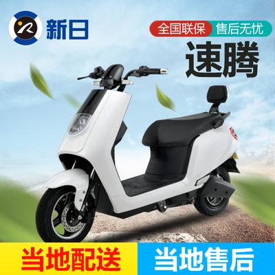 新日電動車速騰60V電瓶車時尚新款男女踏板車成人代步電動摩托車圖片