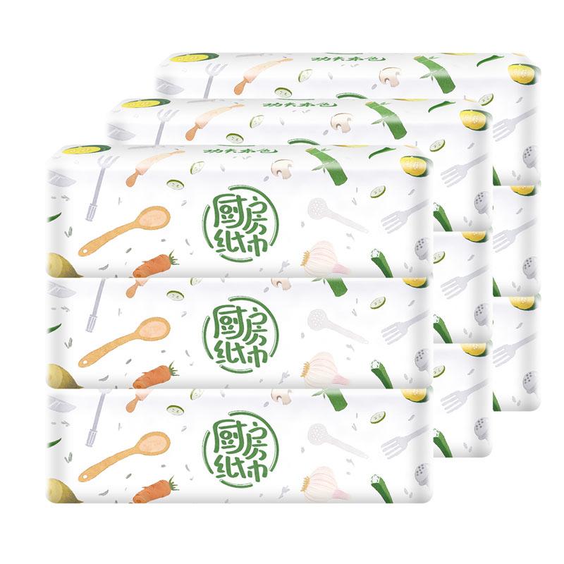 植护厨房用纸吸油纸厨房纸巾抽纸吸水纸油炸专用纸抽取式擦油手纸