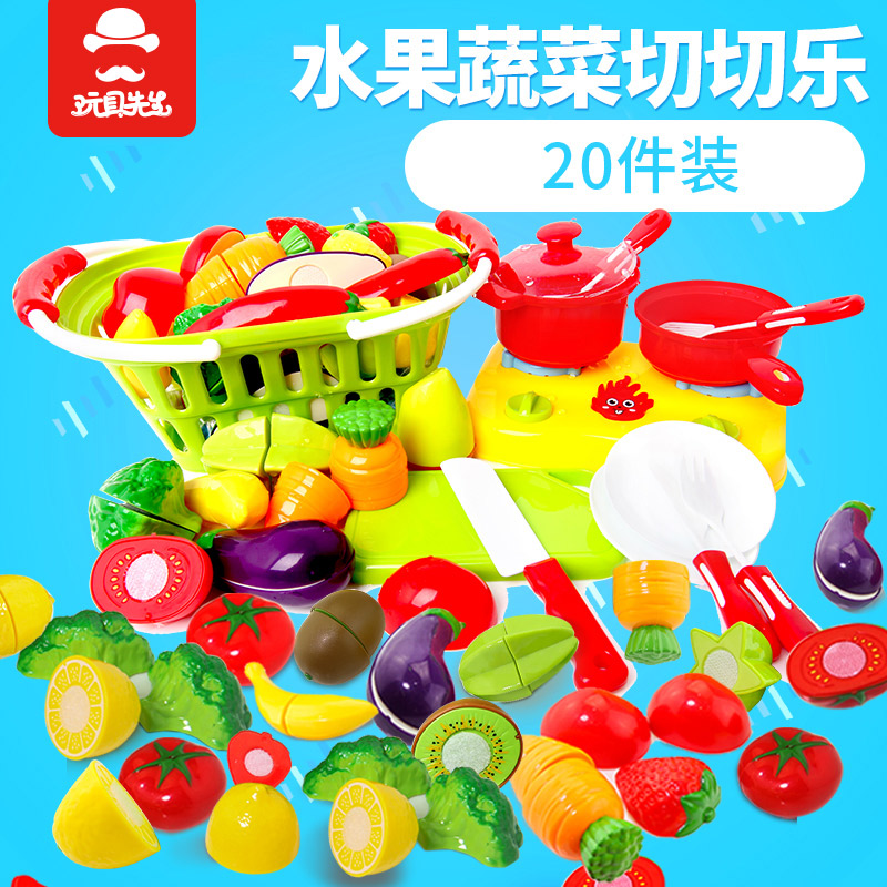 Игрушечные продукты / Детские игрушки Артикул 530689228186