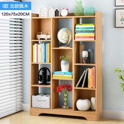 边柜田园风格学生书柜书架组合家用中式卧室通用型简约省空间落地