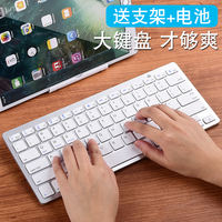 Millet tablet 2 Bluetooth keyboard connection mobile phone millet 4 tablet computer keyboard mouse set cloud computer portable
