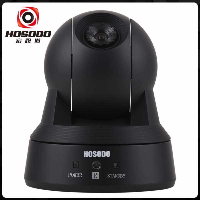 宏视道 HSD-C200 USB高清1080P视频会议摄像头/视频会议摄像机