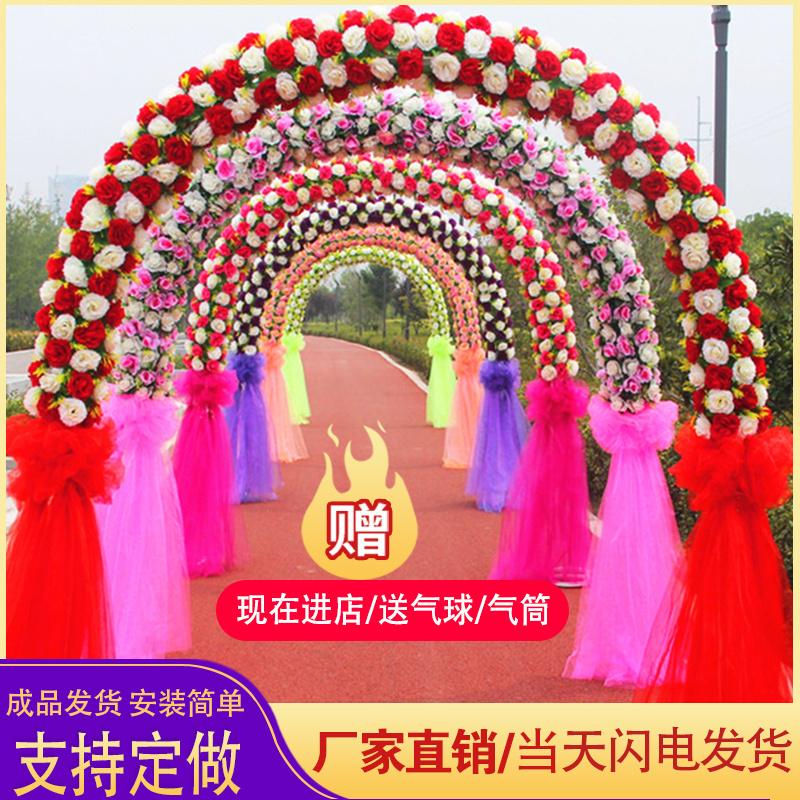 Свадебные цветы / Цветочные украшения Артикул 574004109440