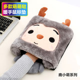 Inuer USB warm hand mouse pad heating pad warm hand treasure winter warm gloves cartoon cute girls winter office computer wrist pad mouse cover